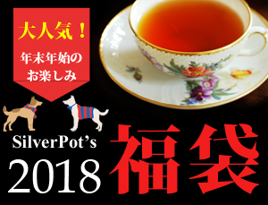 hukubukuro18-ca.jpg