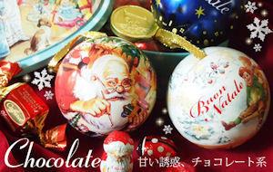 chocolate-xmas.jpg