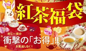 hukubukuro11-ca23-small.jpg